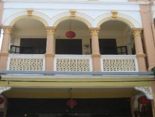 Thalang Guest House Phuket