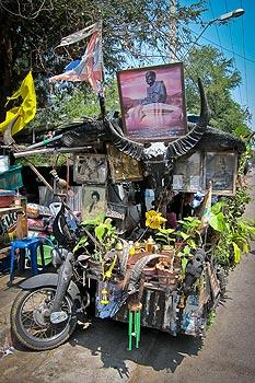 Cha Am outo thaimaa