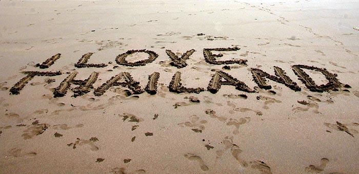 PageLines- VKO-love-thailand_1495.jpg