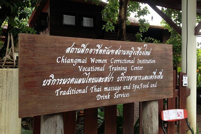 thai hieronta kallio eroottinen hieronta naiselle